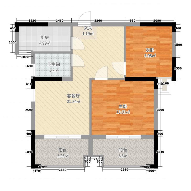 中誉南岸公馆2681.20㎡2#06、3#02户型2室2厅1卫1厨