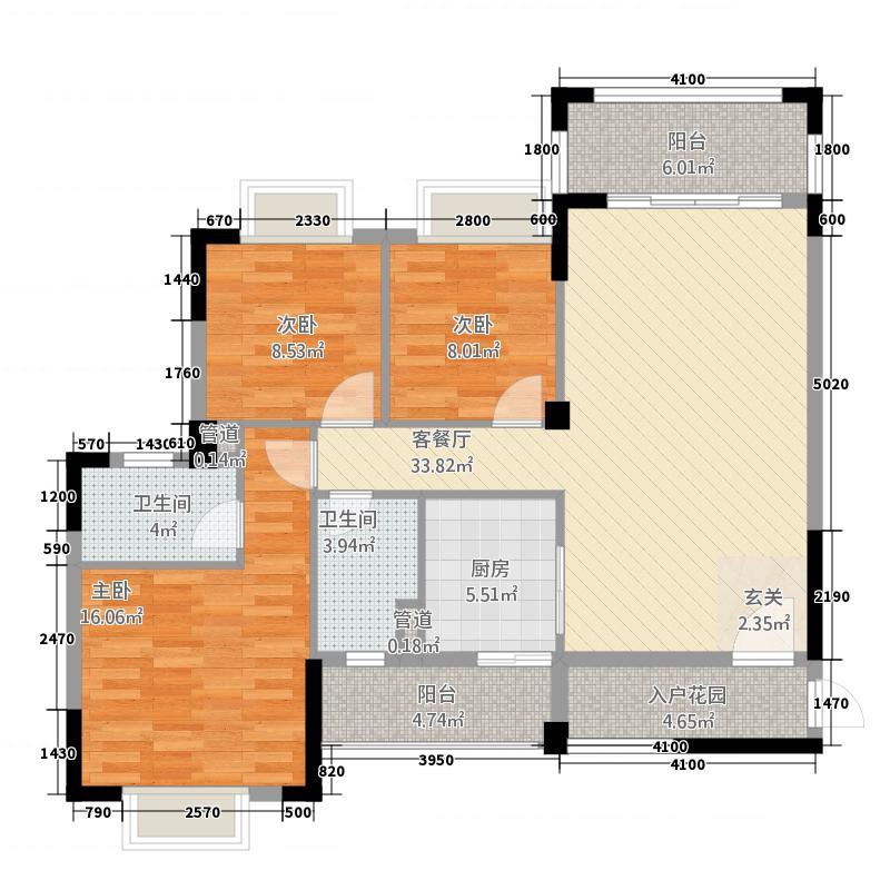尚品壹号11117.68㎡一期1座1梯2~9层01户型3室2厅2卫1厨