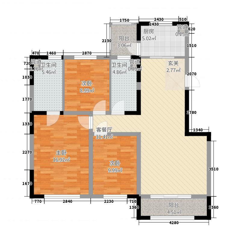 中海净月华庭7128.20㎡7#-E户型3室2厅2卫1厨
