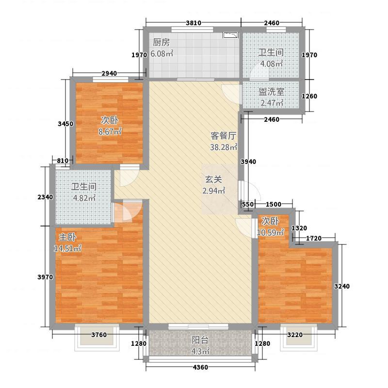 西华名邸133.85㎡C2户型3室2厅2卫1厨
