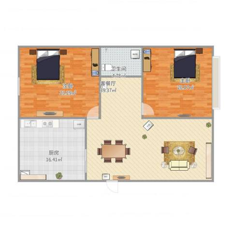 魏西花园2室1厅1卫1厨138.00㎡户型图