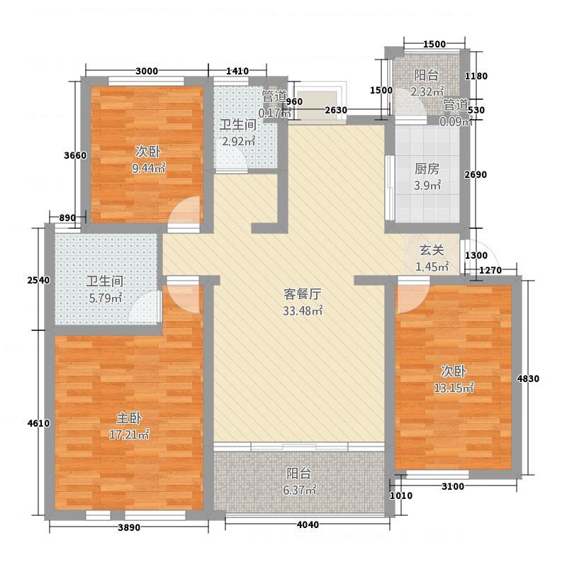 澜山・悦62113.85㎡E6-2户型3室2厅2卫1厨