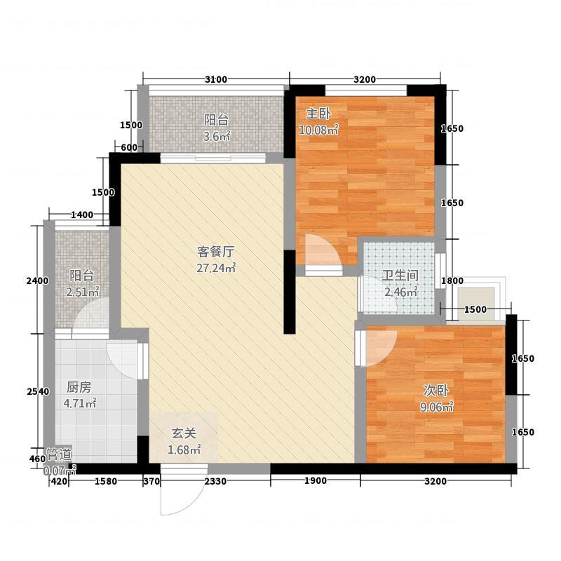 华顺・天水怡景2277.20㎡A户型2室2厅1卫1厨