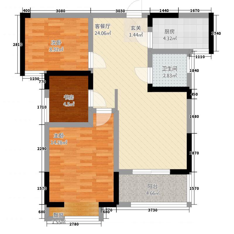 观澜郡2322.20㎡2#A户型3室2厅1卫1厨