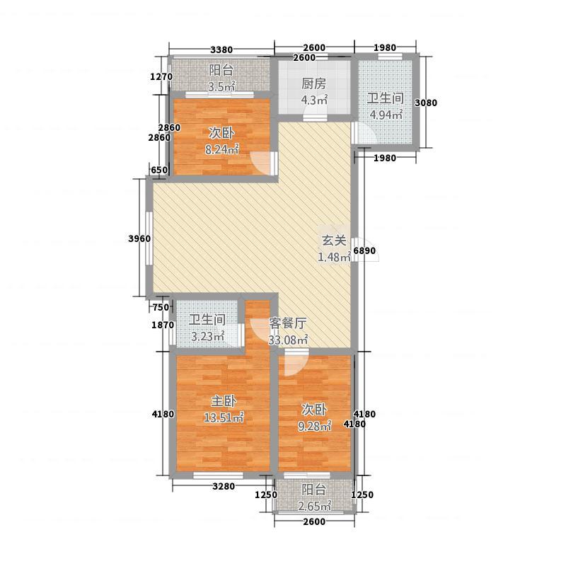 景苑家园1311.20㎡B1户型3室2厅2卫1厨