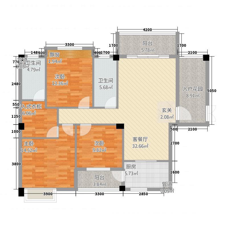 锦绣榕园332.20㎡H3户型2厅