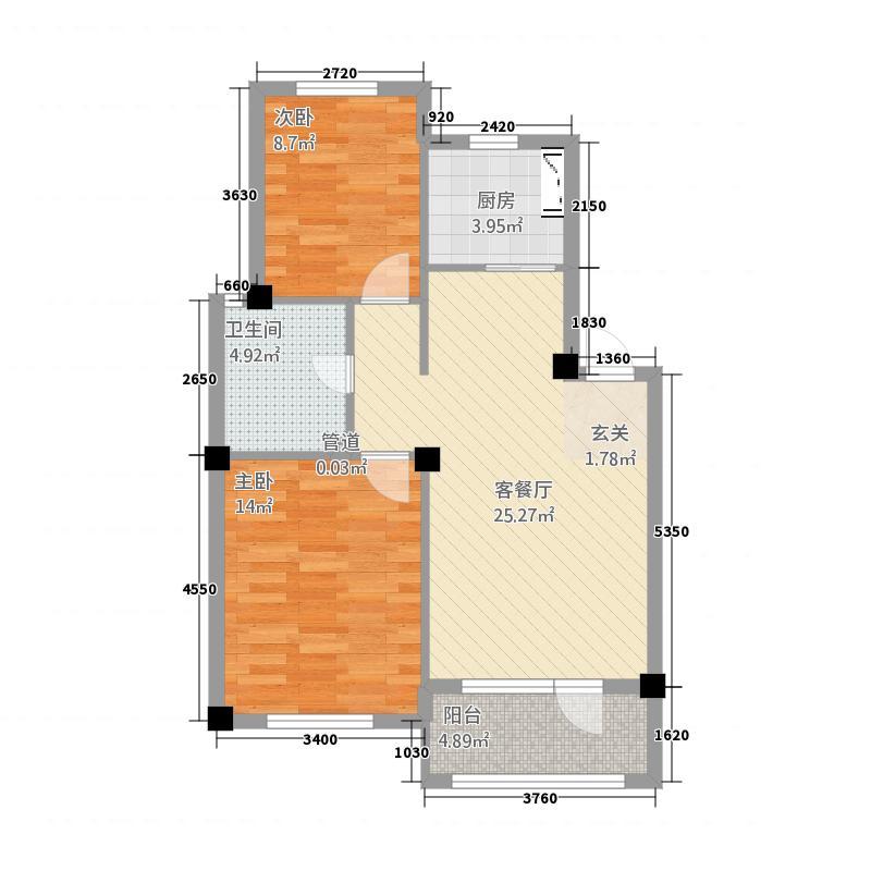 甜橙派883.82㎡A8号楼E户型2室2厅1卫1厨