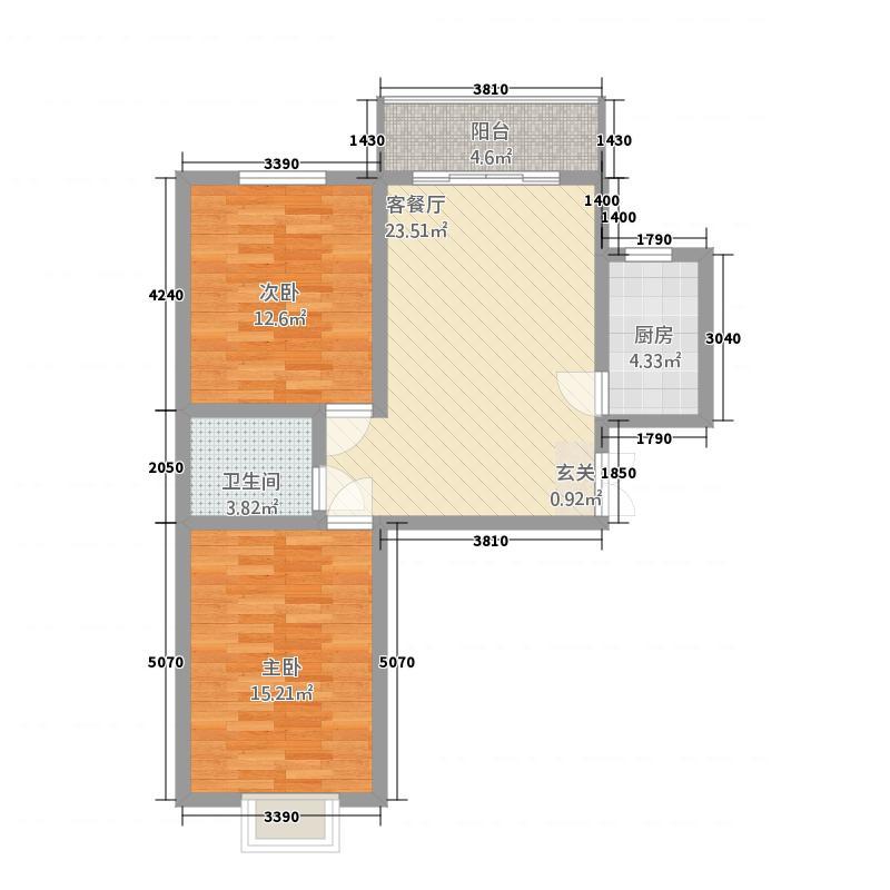 华悦广场121.52㎡C1户型2室2厅1卫1厨