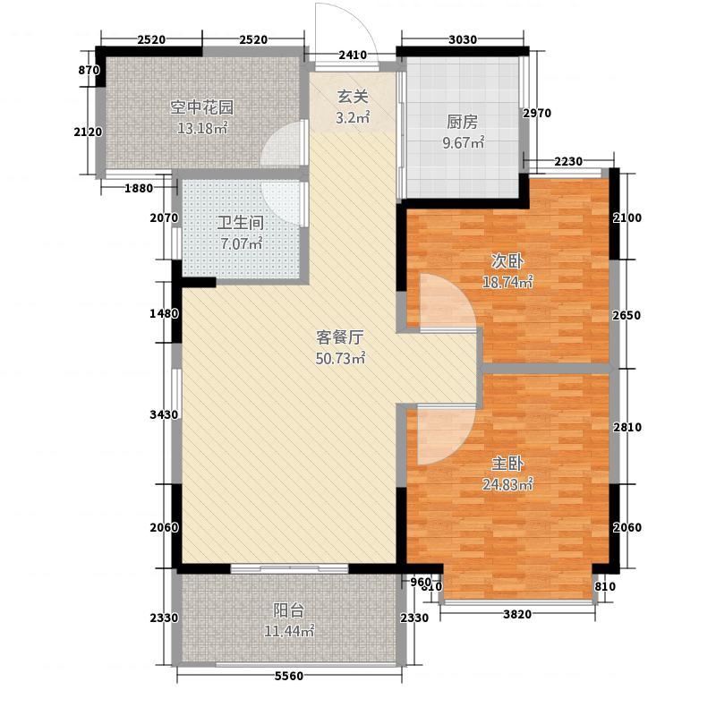光明・北部湾188.25㎡一期1#楼A2户型2室2厅1卫1厨