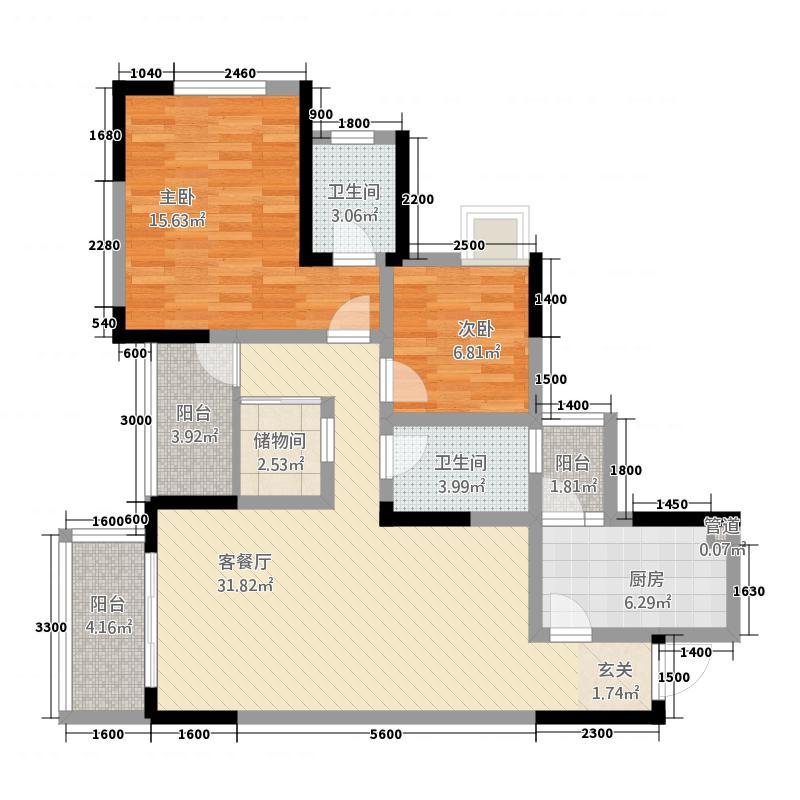 华顺・天水怡景1313.20㎡A户型3室2厅2卫1厨