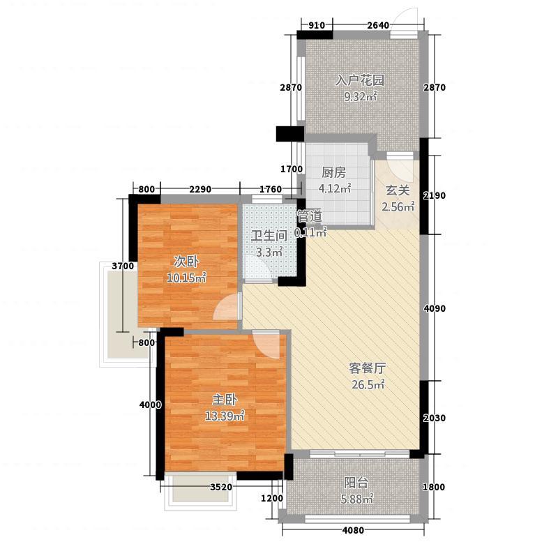依云小镇5288.20㎡5栋02户型2室2厅1卫1厨