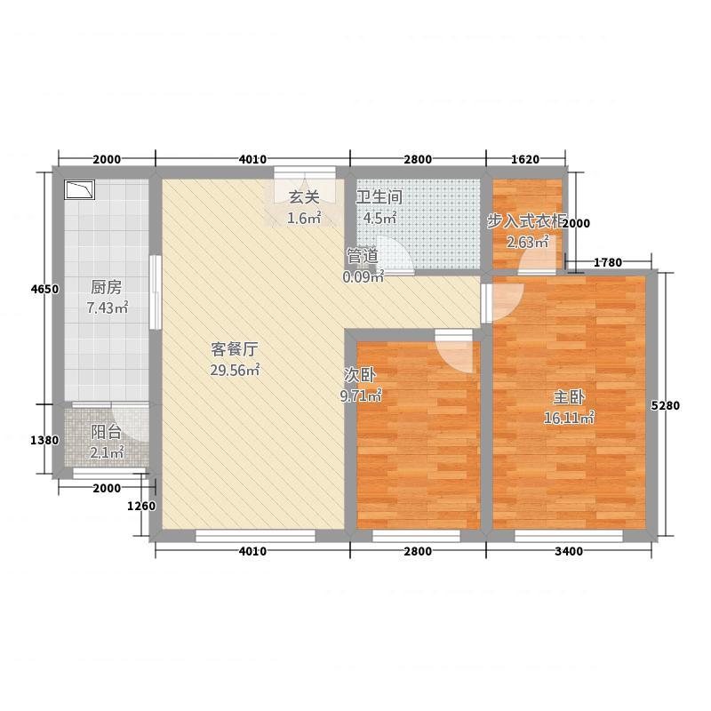 景苑公寓B户型2室2厅1卫1厨