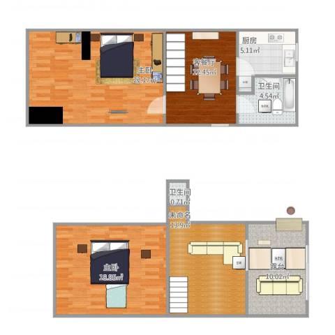 澳门新苑2室1厅2卫1厨120.00㎡户型图