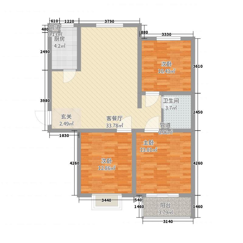 御园117.60㎡一期2号楼C户型3室2厅1卫1厨