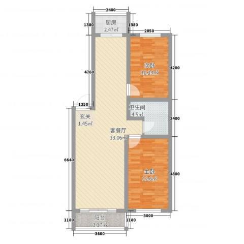 金地江畔花都2室1厅1卫1厨88.00㎡户型图