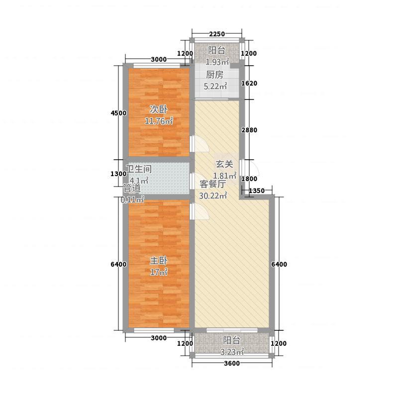 红钰家园4221.20㎡4户型2室2厅1卫1厨