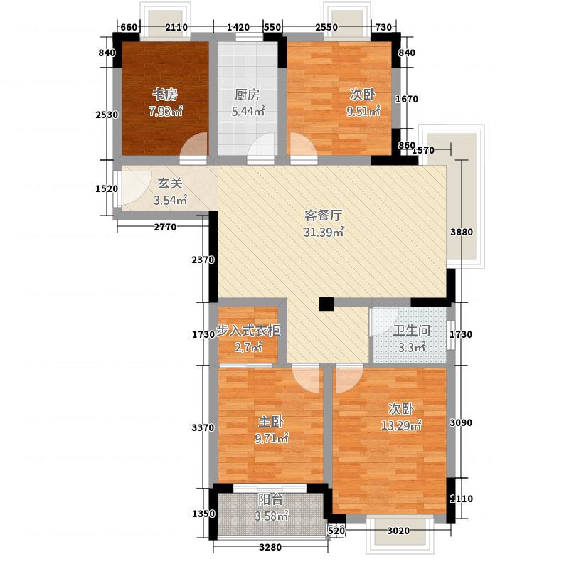 世贸广场4128.20㎡户型4室2厅1卫1厨