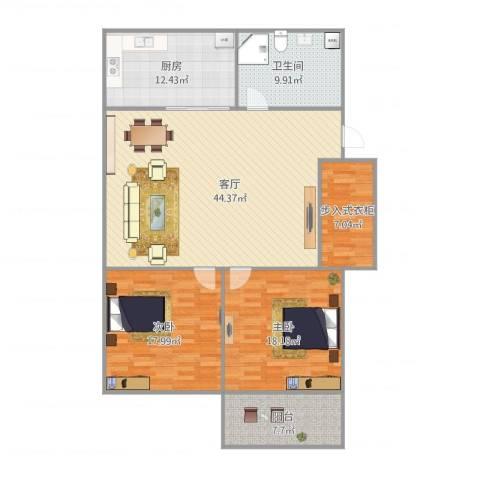 金容花园2室1厅1卫1厨156.00㎡户型图