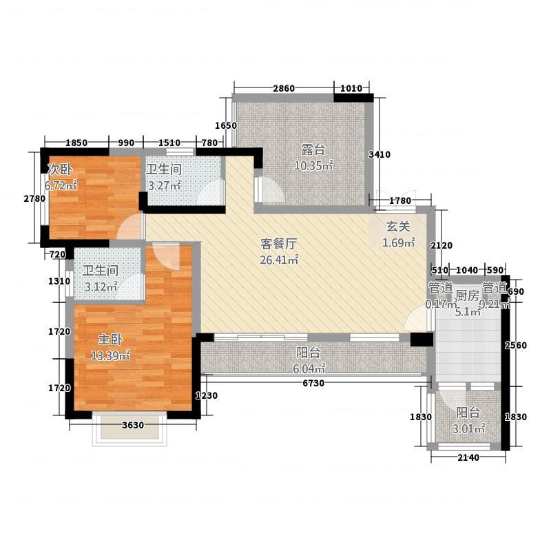 北部新城73615.28㎡7栋3\6号房户型2室2厅2卫1厨