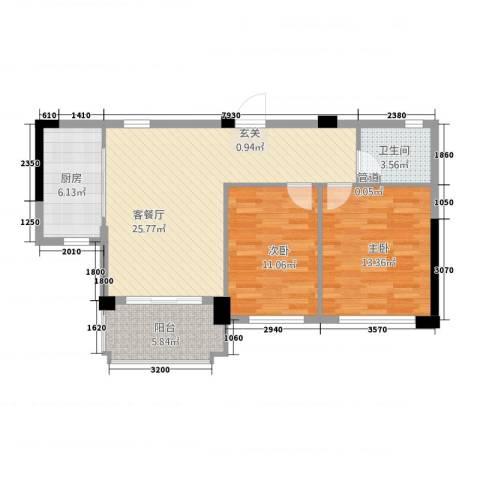 滨江城市之星2室1厅1卫1厨87.00㎡户型图