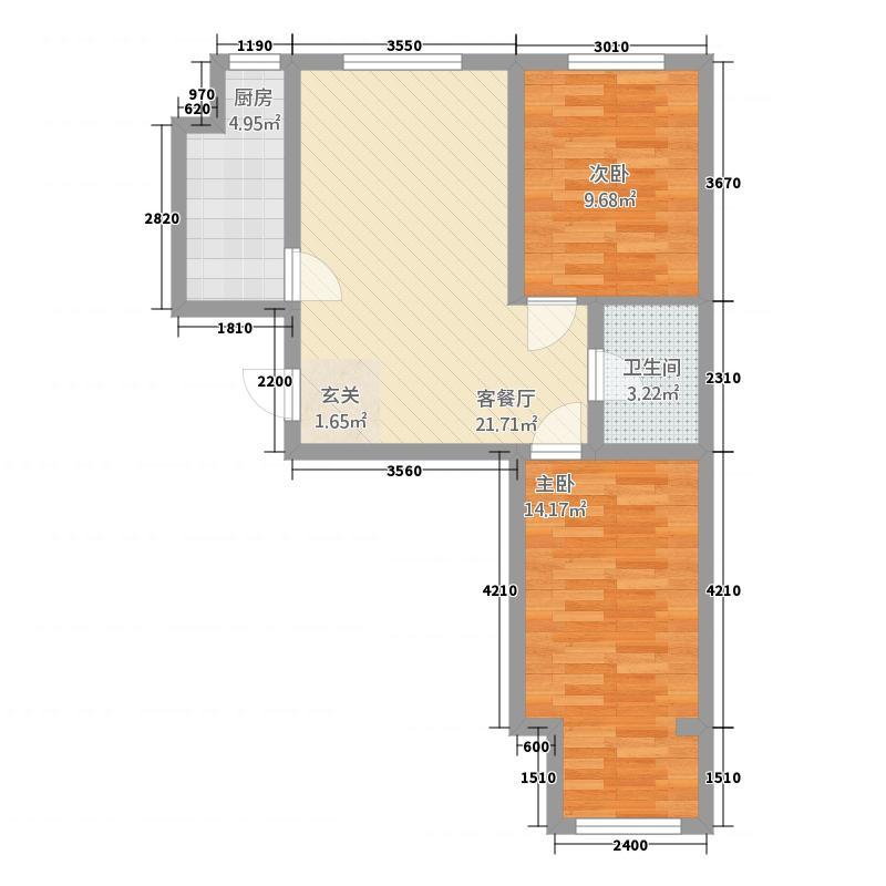 万晟御水湾278.42㎡A2#楼A户型2室2厅1卫1厨