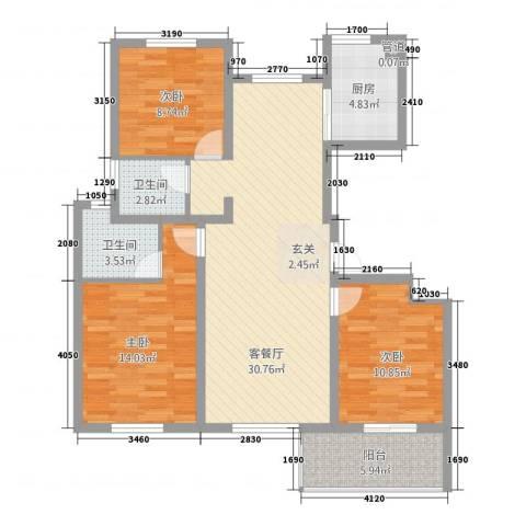 江南一品3室1厅2卫1厨532117.00㎡户型图
