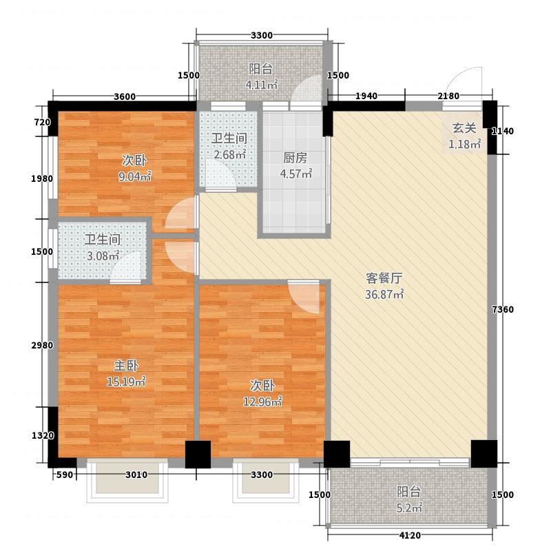 百舜中央城6123.74㎡6#D户型3室2厅2卫1厨