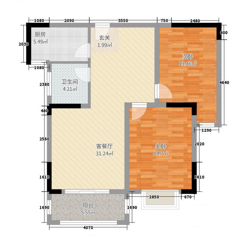 理想名城61284.82㎡61#A2户型2室2厅1卫1厨
