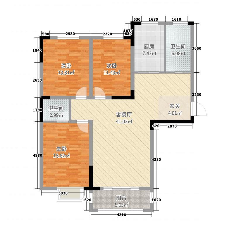 理想名城613117.31㎡61#A3户型3室2厅2卫1厨