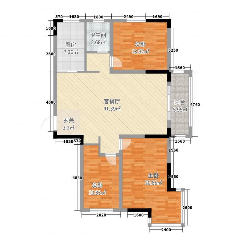 理想名城611117.13㎡61#A1户型3室2厅1卫1厨
