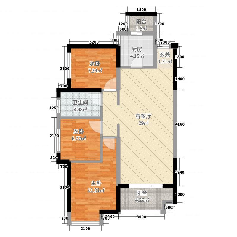 滨江阳光水岸148.23㎡1-4号楼03、04号房A5户型3室2厅1卫1厨