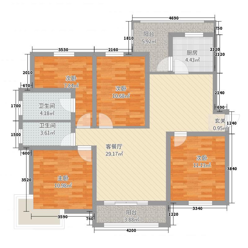 水都欣城146.51㎡5#楼-1户型4室2厅2卫1厨