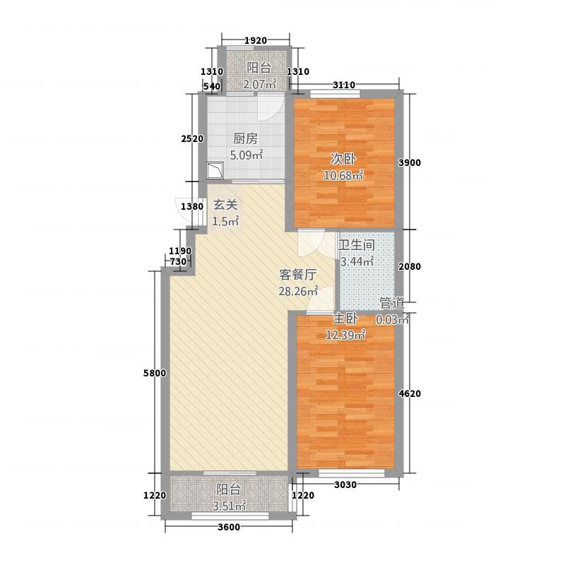 学府花苑2.20㎡户型2室2厅1卫