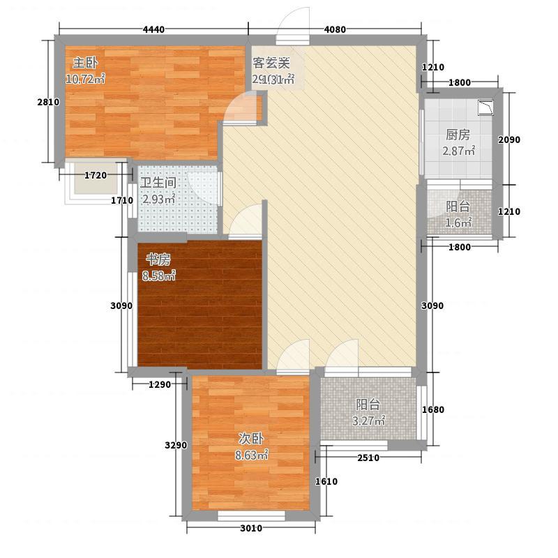 置信丽岛3.20㎡一期一批次6栋、7栋标准层B2户型3室2厅1卫1厨