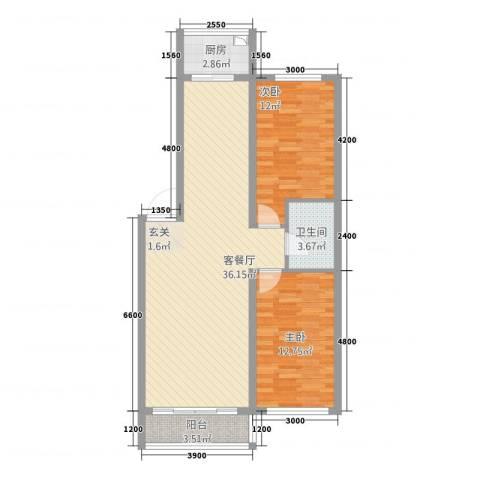 金地江畔花都2室1厅1卫1厨97.00㎡户型图