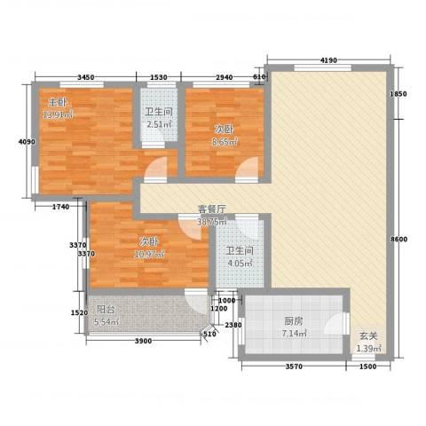 紫御花苑3室1厅2卫1厨132.00㎡户型图