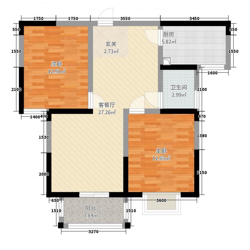 长丰广场大院4.20㎡B户型2室2厅1卫