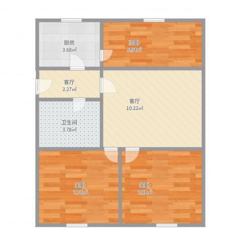 香炉礁3室2厅1卫1厨57.00㎡户型图