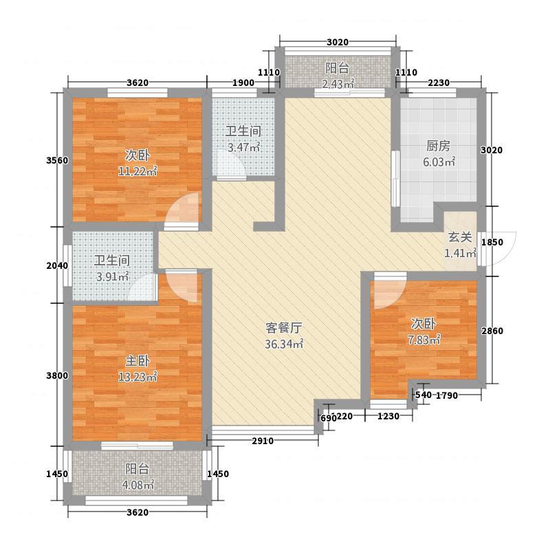 伟安-长丰国际128.20㎡户型3室2厅2卫1厨