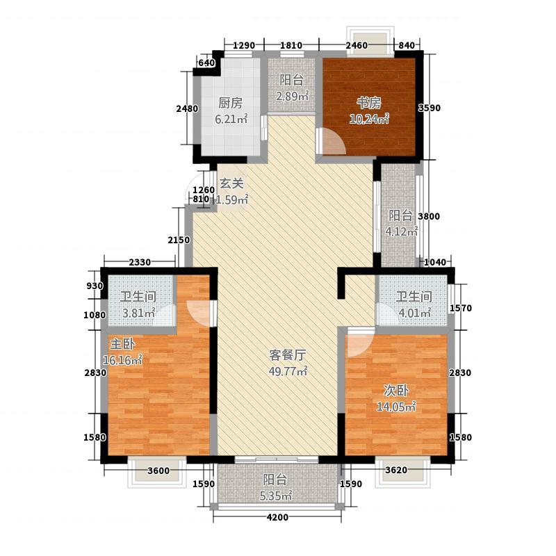 远东公馆・海派印象13.20㎡A户型3室2厅1卫1厨