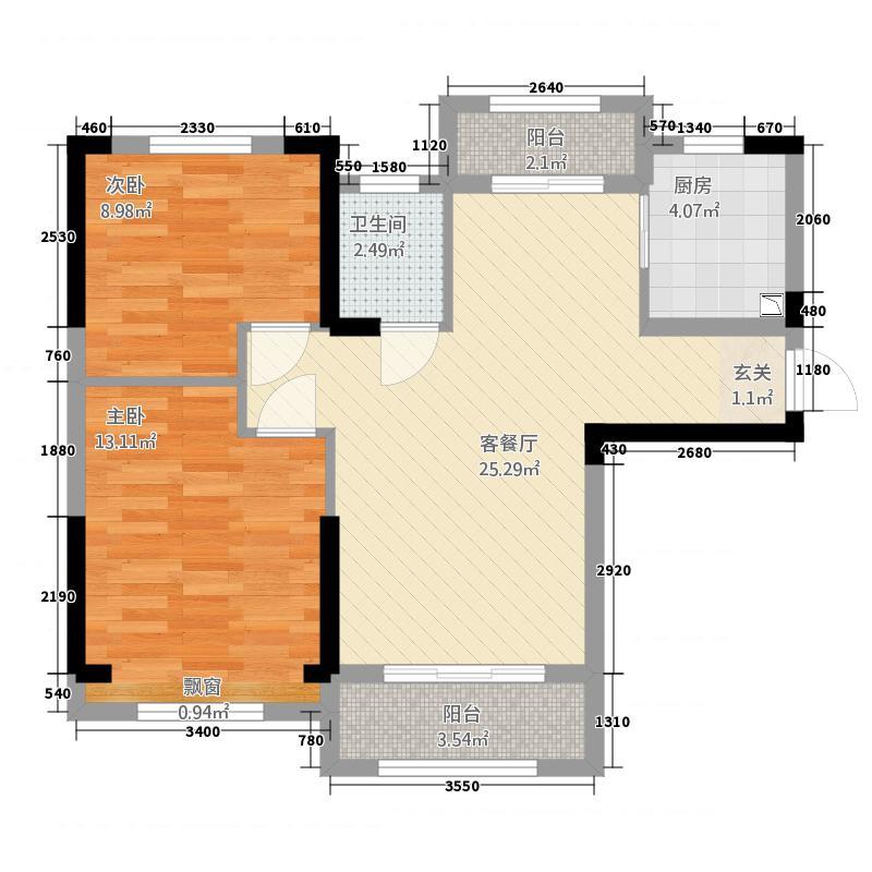 清华大溪地187.20㎡09区B1户型2室2厅1卫1厨