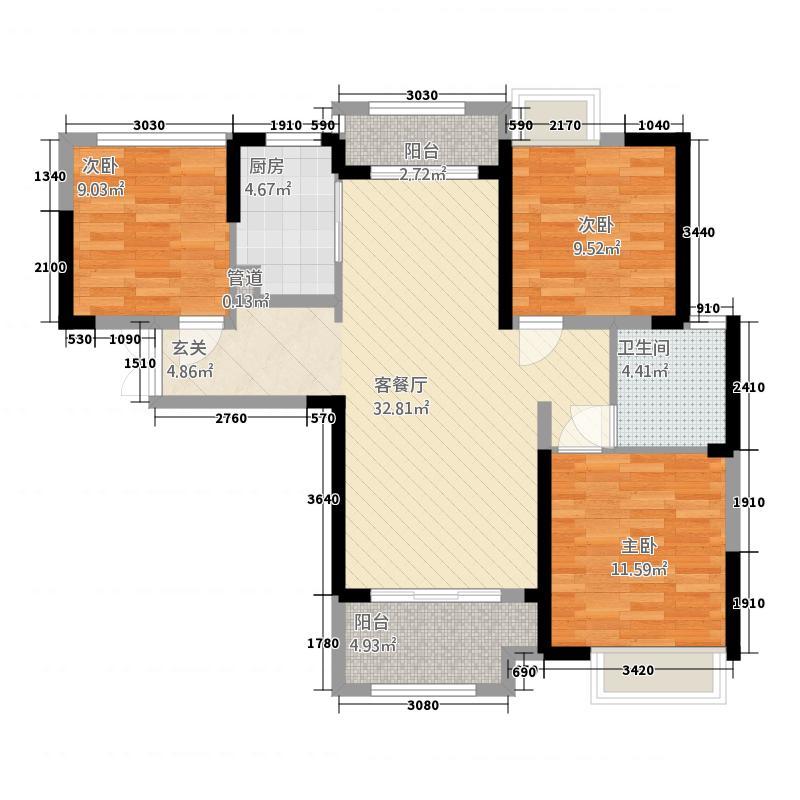 万达茂115.20㎡二期标准层C1户型3室2厅1卫1厨