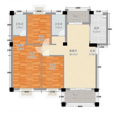 实德金源国际3室1厅2卫1厨113.00㎡户型图