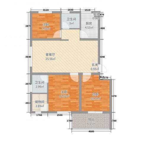 江南一品3室1厅2卫1厨23219.00㎡户型图