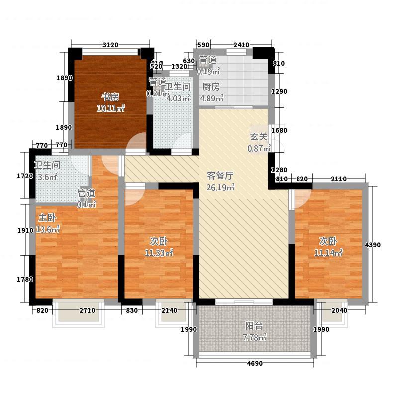 启迪方洲135.20㎡润园标准层H户型4室2厅2卫1厨
