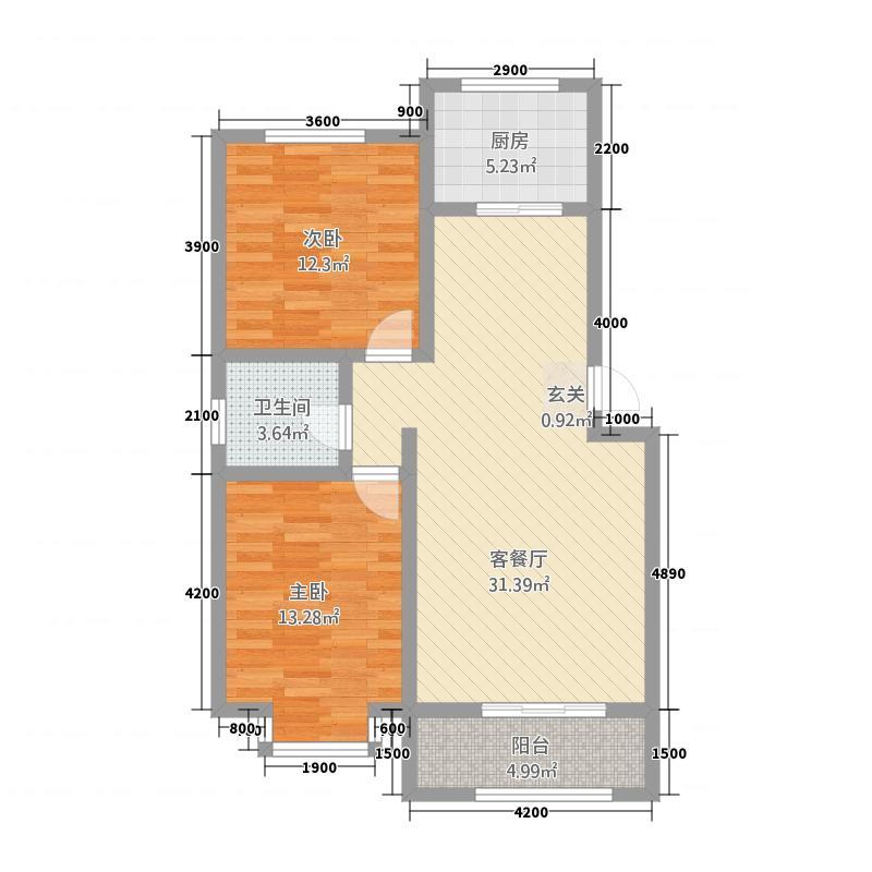 御景华城221.46㎡B型户型2室2厅1卫1厨
