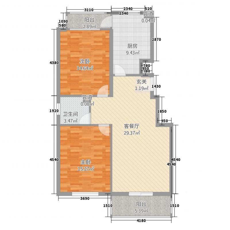 燕京新苑112112.20㎡户型2室2厅1卫1厨