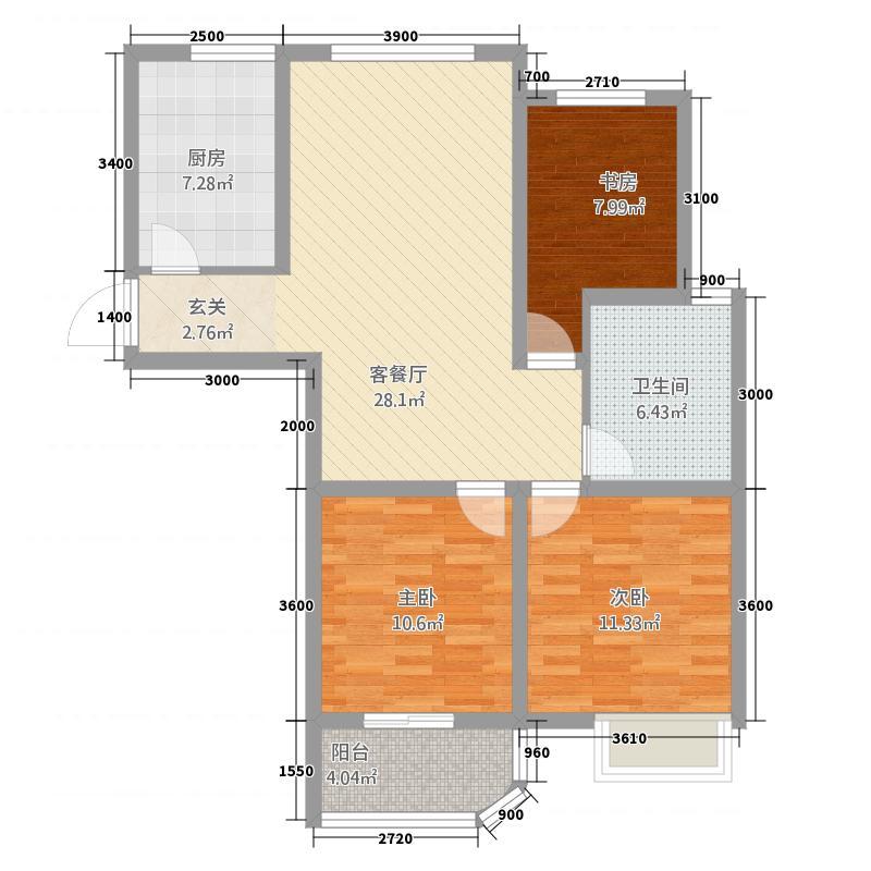外海中央花园3111.22㎡二期3-9#3-11#3-13#1-18#19#楼标准层H3户型3室2厅1卫1厨
