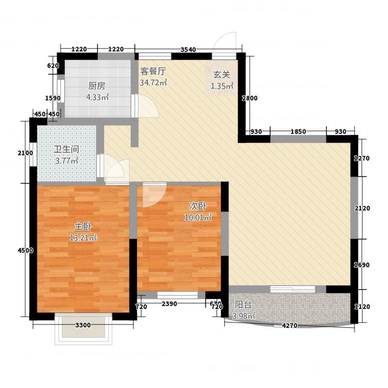 财信商贸中心户型2室2厅1卫1厨