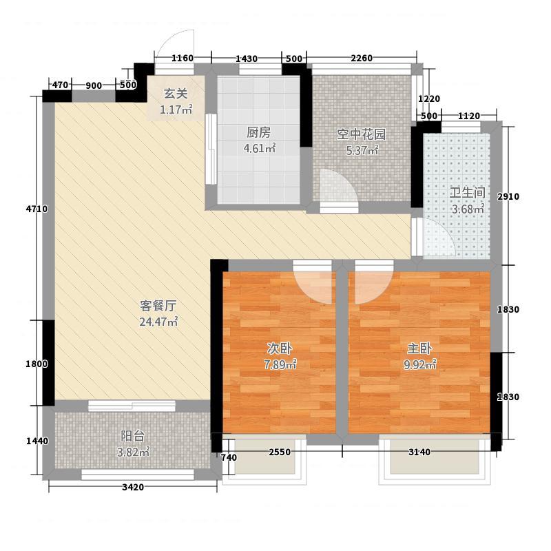高成・上海时光88.00㎡上海时光户型3室2厅1卫1厨